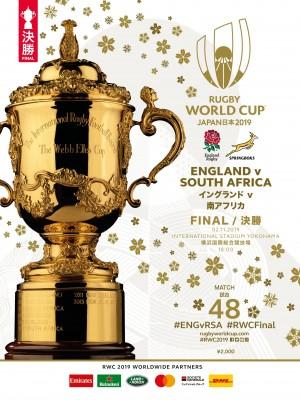Finale coupe du monde de Rugby Angleterre - Afrique du sud